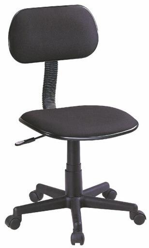 Cadeira Secret�ria